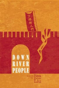 Down-River-People-Cover