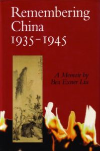 Remembering-China-1935-1945-Bea-Exner-Liu-Cover